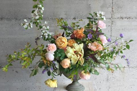 The garden of love di M. Chiara Briccola